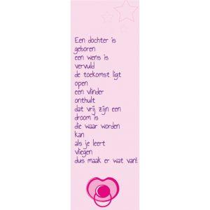 Uitzonderlijk gedicht | MijnFeestdoek.nl @UC22